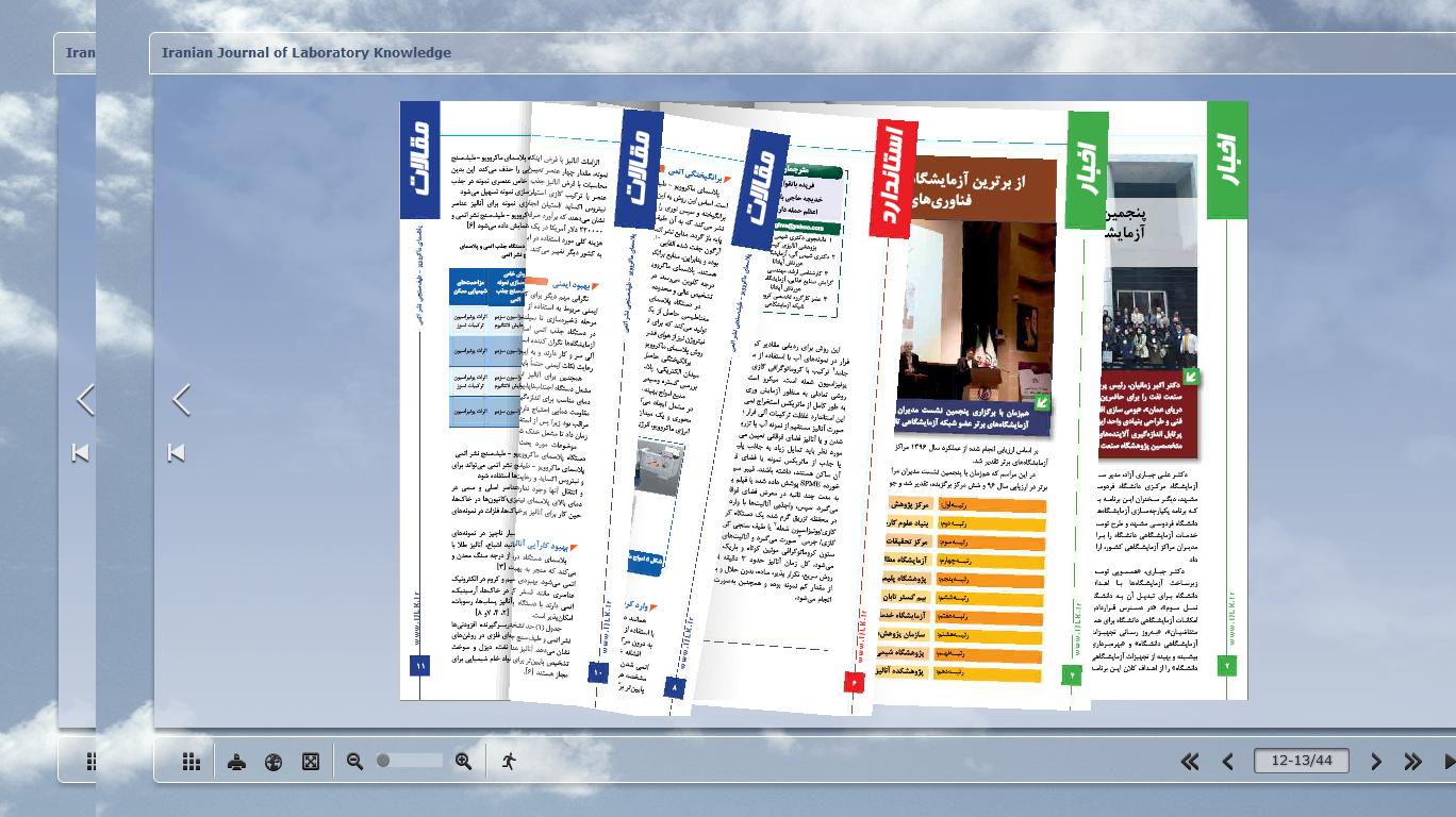 filereader.php?p1=main_4320d9e75f389864c8687c7007bc60c8.png&p2=news&p3=26&p4=1